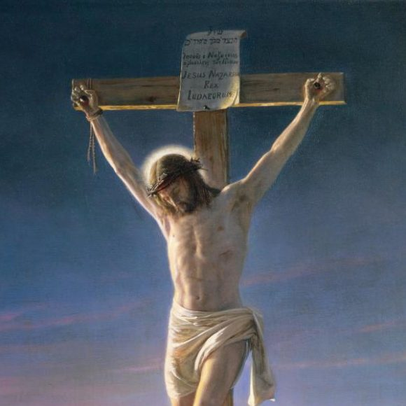The Way of Salvation: Justification
